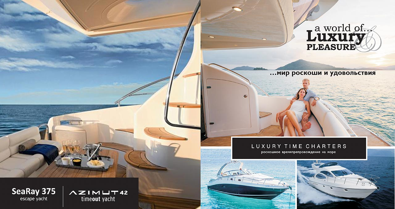 Luxury Private Charters