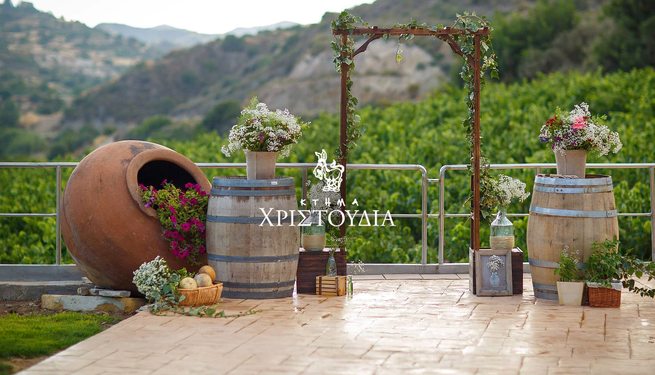 8. Ktima Christoudia Winery