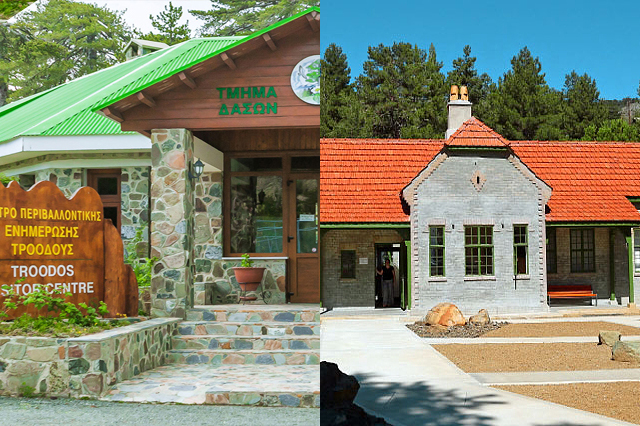 Troodos Geopark Visitor Centers